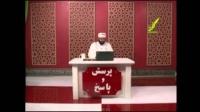پرسش و پاسخ - پاسخ به سوالات فقهی - 05/06/2015