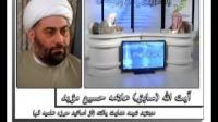 به سوی هدایت - صحابه و معرفت دینی - 07/06/2015