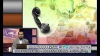 شیعه صفوی - داوری قرآن بین اهل سنت و شیعه صفحه 142 قرآن کریم 04/06/2015