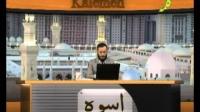 اسوه - امامت و خمس در تضاد با قرآن - 07/06/2015