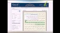 حقوق اهل سنت - ممنوع الخروج بودن علما ی اهل سنت و دگراندیشان ایران 06/06/2015