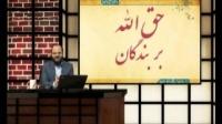 حق الله - تعویض - 03/06/2015