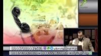 شیعه صفوی - داوری قرآن بین اهل سنت و شیعه صفحه 140 قرآن کریم - 29/05/2015
