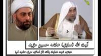 به سوی هدایت - صحابه و آمادگی برای رهبری امت - 31/05/2015