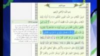 قرآن برای همه - مشکل شما با یا الله گفتن چیه ؟ - 31/05/2015