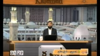 اسوه - درسهایی از غزوه حنین و طائف - 31/05/2015