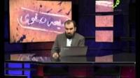 شیعه صفوی - امامان و علم غیب - 19/05/2015