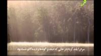 بازنگری اندیشه -ایمان به آخرت از نشانه های قیامت -نافرمانی فرزندان 28/05/2015