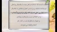 خیانت در گزارش تاریخ - روابط بنی هاشم و بنی امیه -قسمت دوم - 27/05/2015