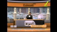 اسوه - غزوه طائف - 24/05/2015