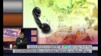 شیعه صفوی - داوری قرآن بین اهل سنت و شیعه صفحه 138 قرآن کریم - 26/05/2015