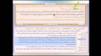 تضاد دلیل بطلان - تحلیل دلائل اسلام ستیزان - قسمت هفدهم - 03/04/2015