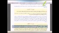تضاد دلیل بطلان - تحلیل دلائل اسلام ستیزان - قسمت بیست و سوم - 15/05/2015