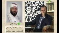 خیانت در گزارش تاریخ - روابط بنی امیه و بنی هاشم - 13/05/2015