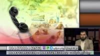 شیعه صفوی - داوری قرآن بین اهل سنت و شیعه صفحه 133 قرآن - 08/05/2015