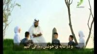 قرآن برای همه - عصمت انبیا - قسمت ششم - 10/05/2015
