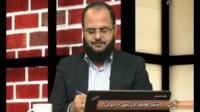 نسیم بیداری - سپاه پاسداران و ایجاد بحران - 05/05/2015