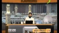 اسوه - بررسی تاریخ مکه در زندگانی رسول الله صلی الله علیه و آله و سلم - 03/05/2015