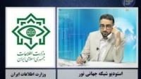 به چالش کشیدن وزارت اطلاعات پیرامون ادعای تعطیلی دفاتر شبکه های ماهواره ای تفرقه افکن