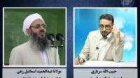 گفتگو با امام جمعه اهل سنت زاهدان مولوی عبدالحمید در مورد دیدار با مسئولین کشور