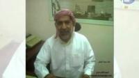 فرزند کوچک ملک محمد ابادیان با قرار وثیقه 500 میلیونی آزاد شد