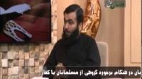موضعگیری انسان مسلمان در هنگام برخورد گروهی از مسلمانان با کفار باید چگونه باشد؟