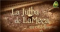 Promo - LA JUTBA EN CASTELLANO - -- Cordoba Int TV --