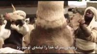 کیست احمد صلی الله علیه وسلم