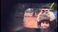 سرود کودک پناهجوی سوری غرق شده