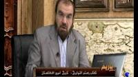 کتاب رستم التواریخ : تاریخ امروز افغانستان - به گواهی تاریخ