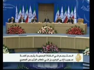 تلویزیون ایران سخنان مرسی را تحریف کرده است!