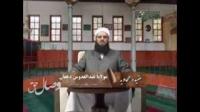 شرح عقیده طحاویه - قسمت پنجم - وصال حق