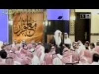 برنامج مع القران 5 ــ الحلقة ( 12 ) بعنوان  لیلة القدر