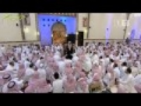 برنامج مع القران 5 ــ الحلقة ( 4 ) بعنوان  کتاب الله علیکم  1
