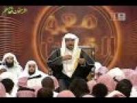 برنامج مع القران 4 ــ الحلقة ( 20 ) بعنوان الزیادة والنقصان 2