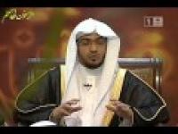 برنامج مع القران 4 ــ الحلقة ( 19 ) بعنوان الزیادة والنقصان 1