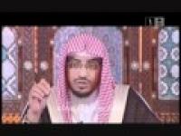 برنامج مع القران 1 ــ الحلقة ( 23 )  بعنوان ــ سورة یس
