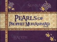 Pearls of Prophet Muhammad (pbuh)_003