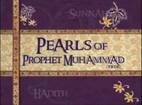 Pearls of Prophet Muhammad (pbuh)_003