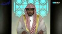 برنامج دار السلام 3 الحلقة(3) بعنوان سورة عبس