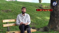 توحید در دعا - راه هدایت رمضانی قسمت 5