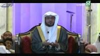 دلَّت الآیة علی رحمة الله بأمَّة محمد ﷺ- برنامج