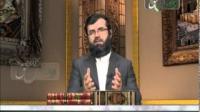 احکام فقهی در پرتو احادیث نبوی - احکام و آداب مسجد3