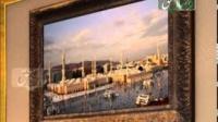 احکام فقهی در پرتو احادیث نبوی - احکام و آداب مسجد 2