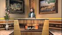 احکام فقهی در پرتو احادیث نبوی - احکام و آداب مسجد 1