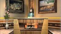 احکام فقهی در پرتو احادیث نبوی - شروط نماز 4 (احکام سخن گفتن در نماز)