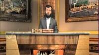 احکام فقهی در پرتو احادیث نبوی - شروط نماز 3 (طهارت جسم و مکان)