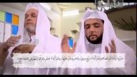 گلستان رسالت - امر نمودن کودکان به برپاداشتن نماز