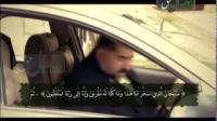 گلستان رسالت - آداب سوار شدن بر و سیلهء نقلیه (سواری)