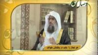 هرنماز را باید در وقتش خواند